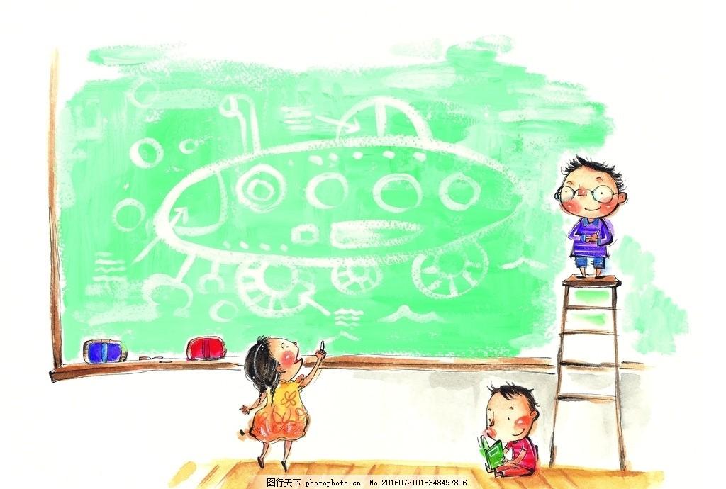 水彩画插画 儿童在黑板上画飞碟 水彩画 插画 儿童 黑板 画画 儿童画