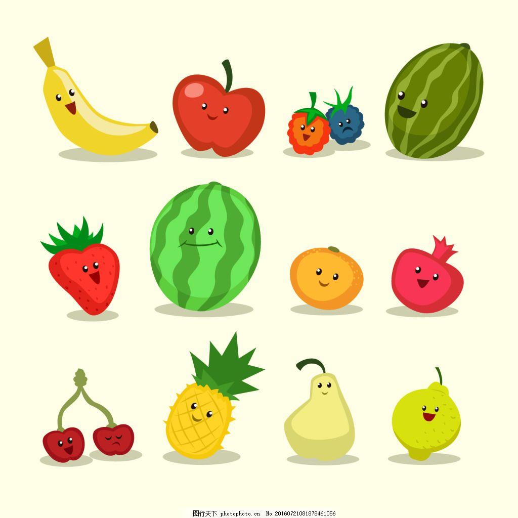 可爱水果 可爱动物 矢量图