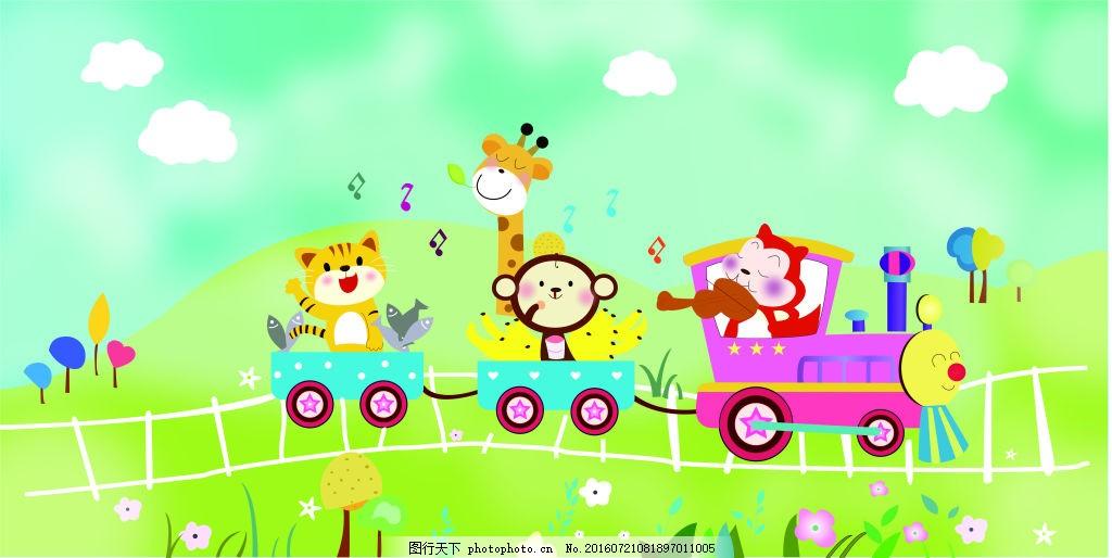 卡通动画可爱的小动物 卡通 火车 音乐 动物 crd cdr 绿色 cdr