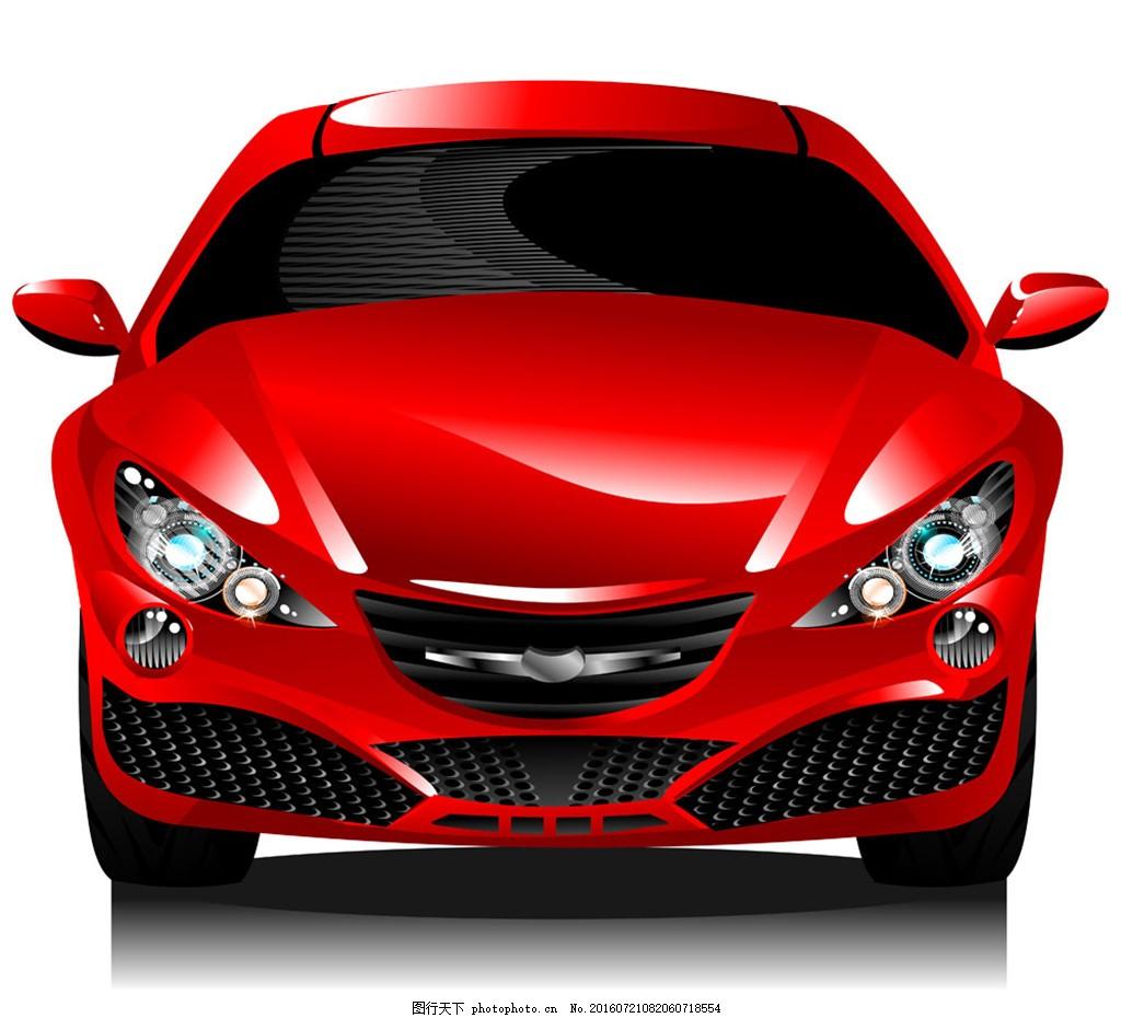 红色的卡通汽车正面图片