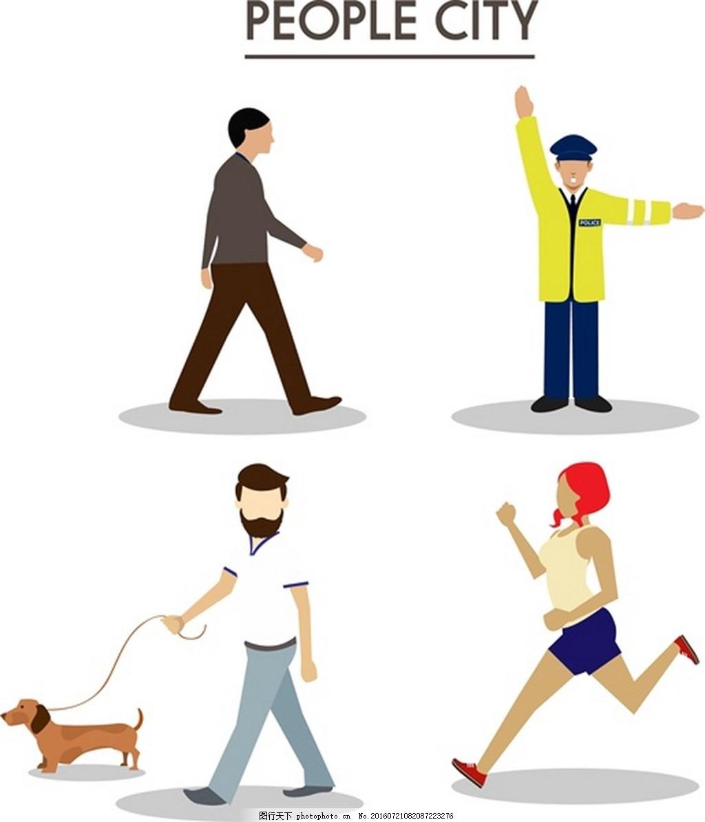 运动人物矢量素材 走路 遛狗 跑步
