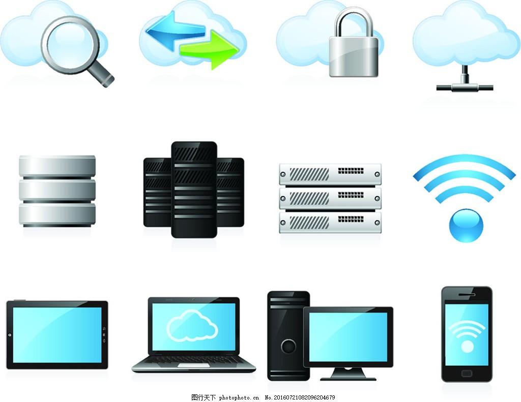 创意服务器设计图片