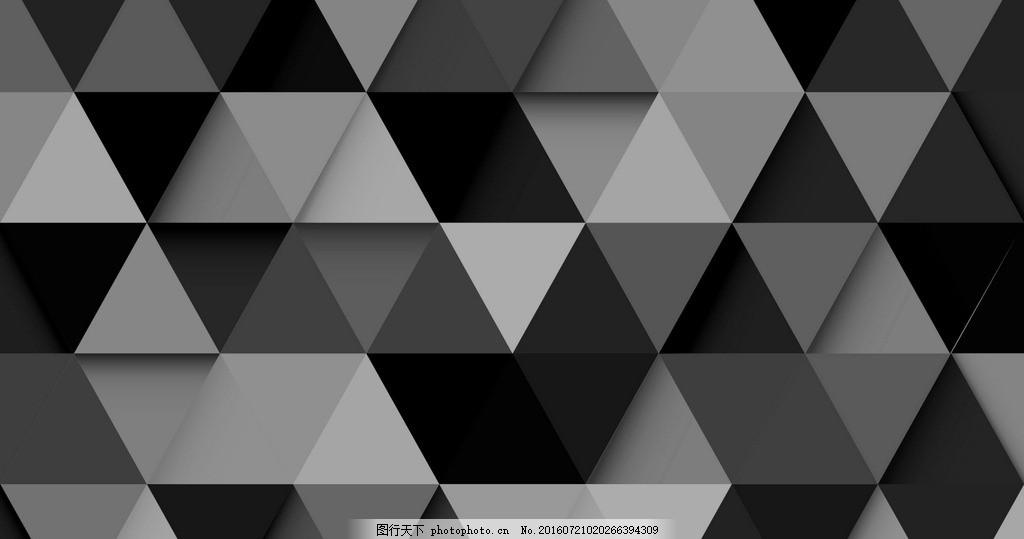 黑白几何 构成 黑白 三角 创意几何构成 黑白灰 设计 底纹边框 背景底