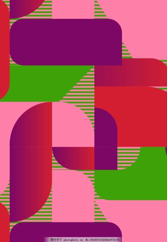 几何文字图案