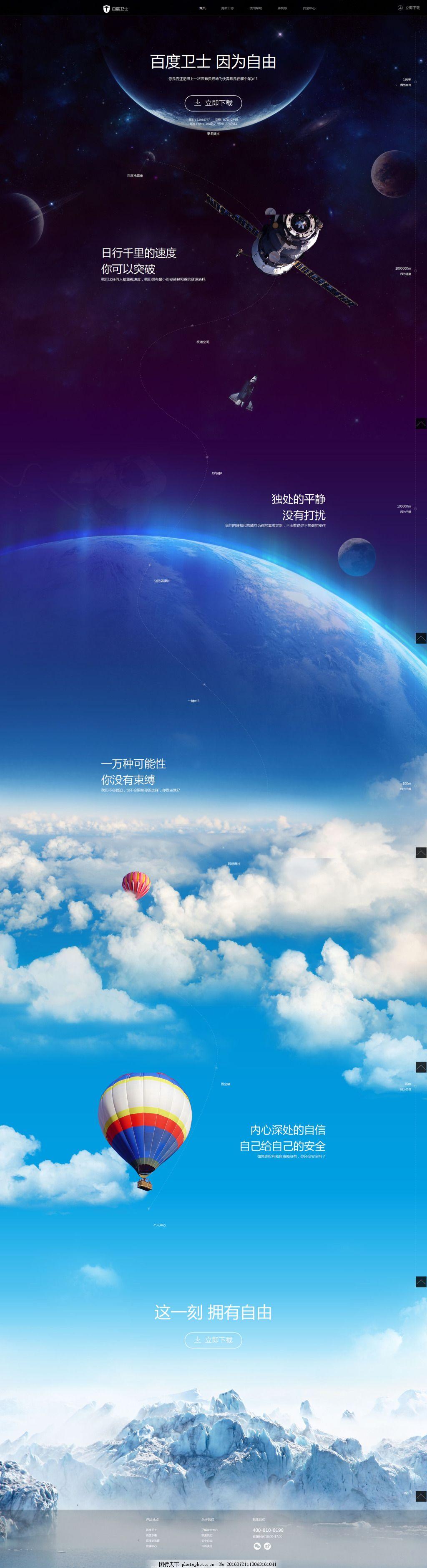 宇宙星空淘宝海报背景
