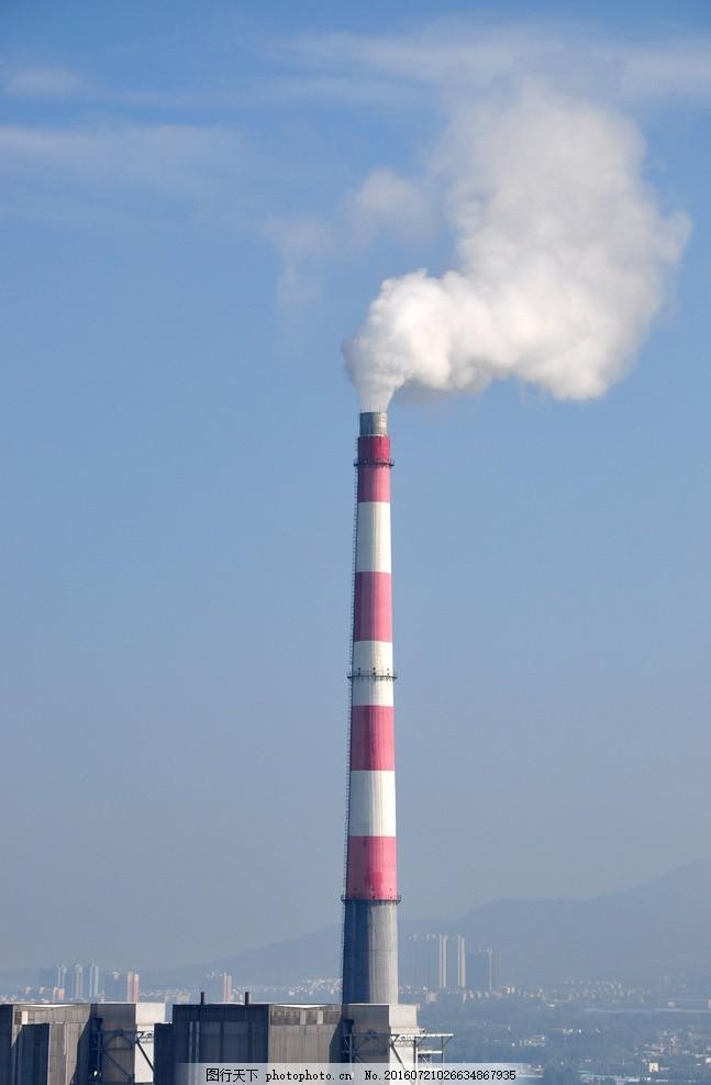 烟囱1 烟囱 高炉 环境 污染 大气 排放 烟 摄影 现代科技 工业生产