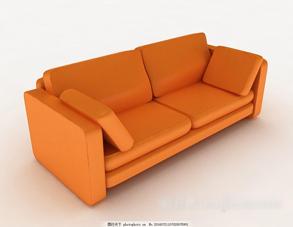 现代橙色简约双人沙发3d模型下载 3d模型 3d模型下载 模型 欧式风格
