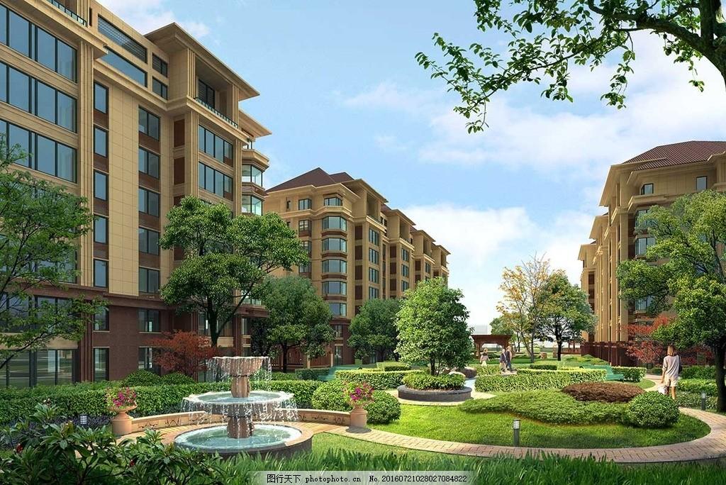 小区内景喷泉景观效果图 立面图 楼房 楼盘 广告设计 建筑表现