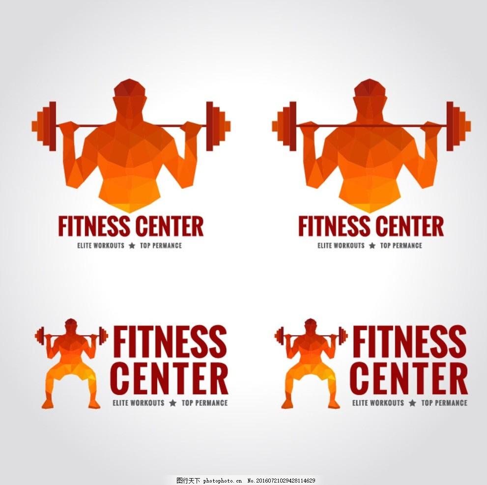 健身logo 健身图标 健身标志 肌肉 发达 健美 举重 哑铃图片