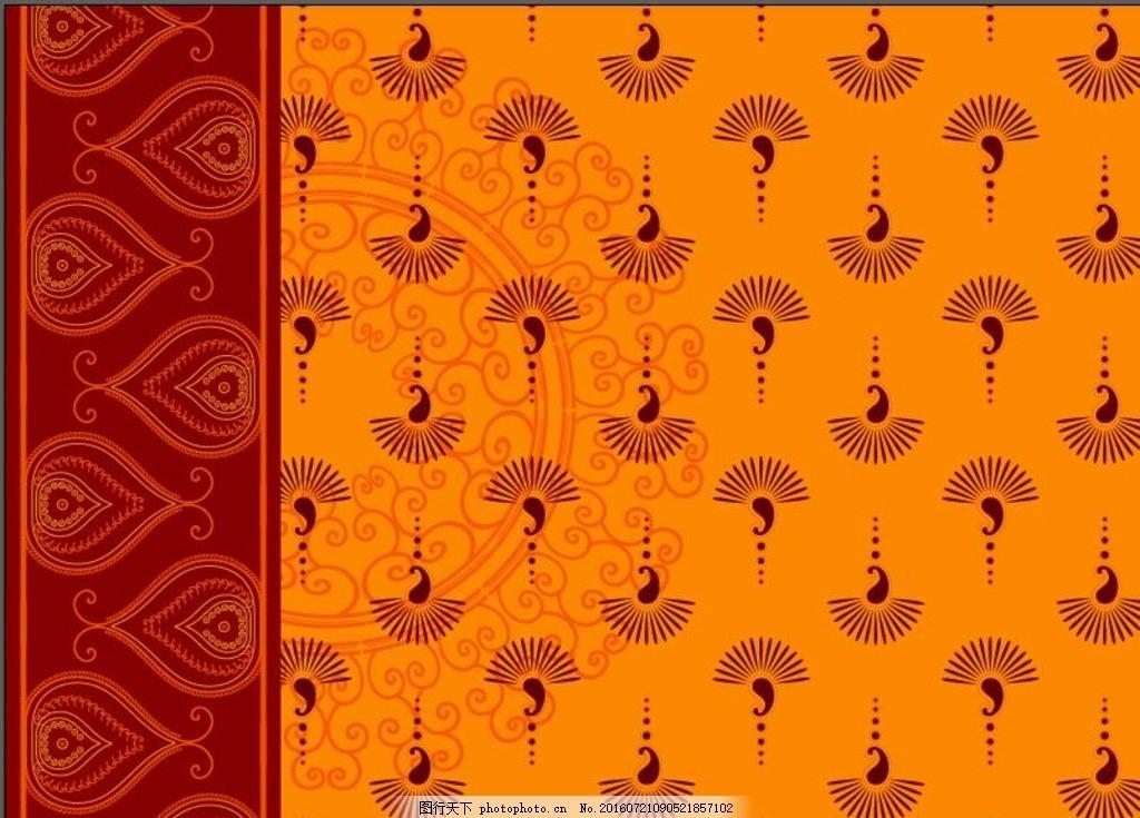 古典印度火腿纹装饰背景矢量素材 花纹 印度 古典 火腿纹 圆形 扇形