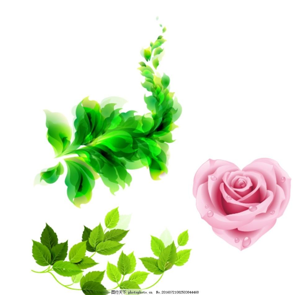 唯美树叶 飞舞的树叶 动感 唯美 心形玫瑰花 玫瑰花 矢量玫瑰花 设计