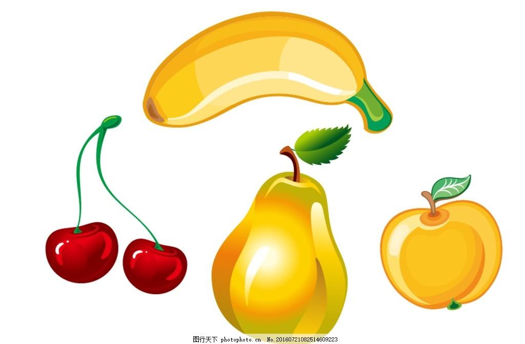 手绘香蕉 矢量香蕉 樱桃 卡通樱桃 矢量樱桃 手绘樱桃 梨 卡通梨 手绘