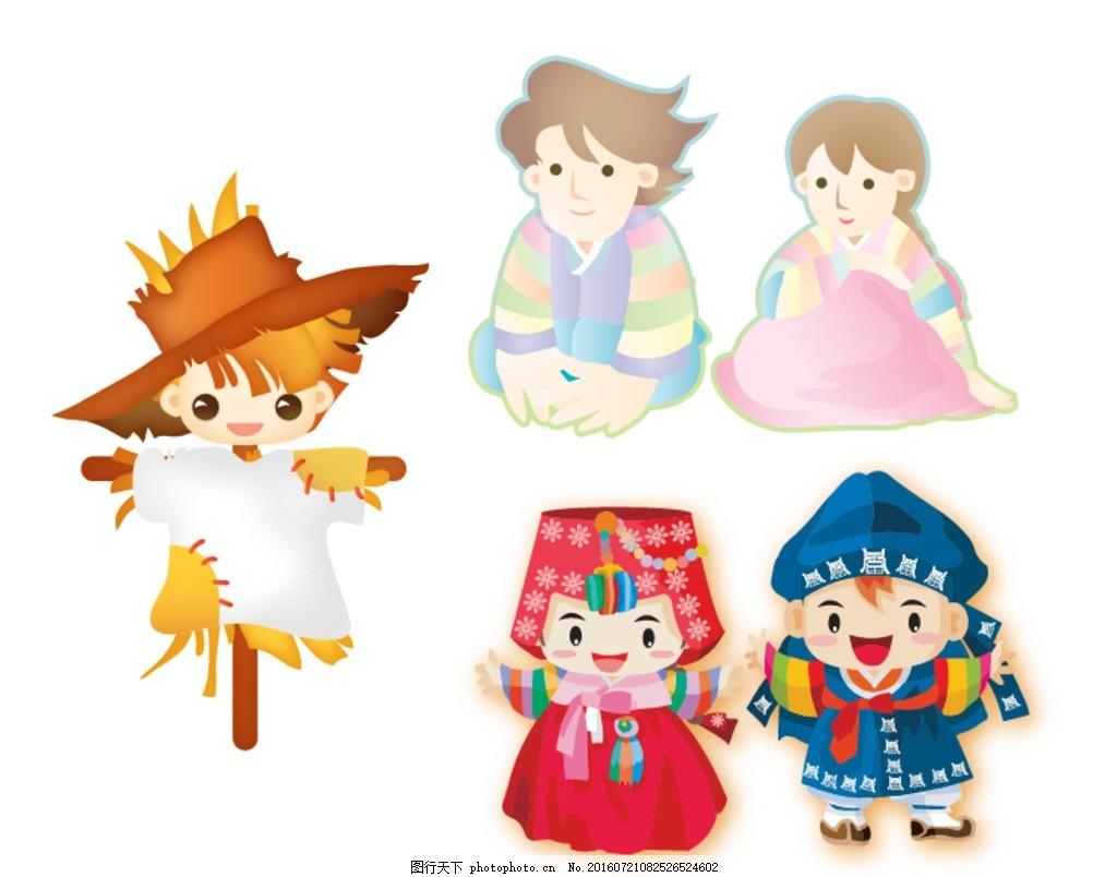 韩国儿童 稻草人 卡通素材 可爱 素材 手绘素材 幼儿园素材 抽象 时尚