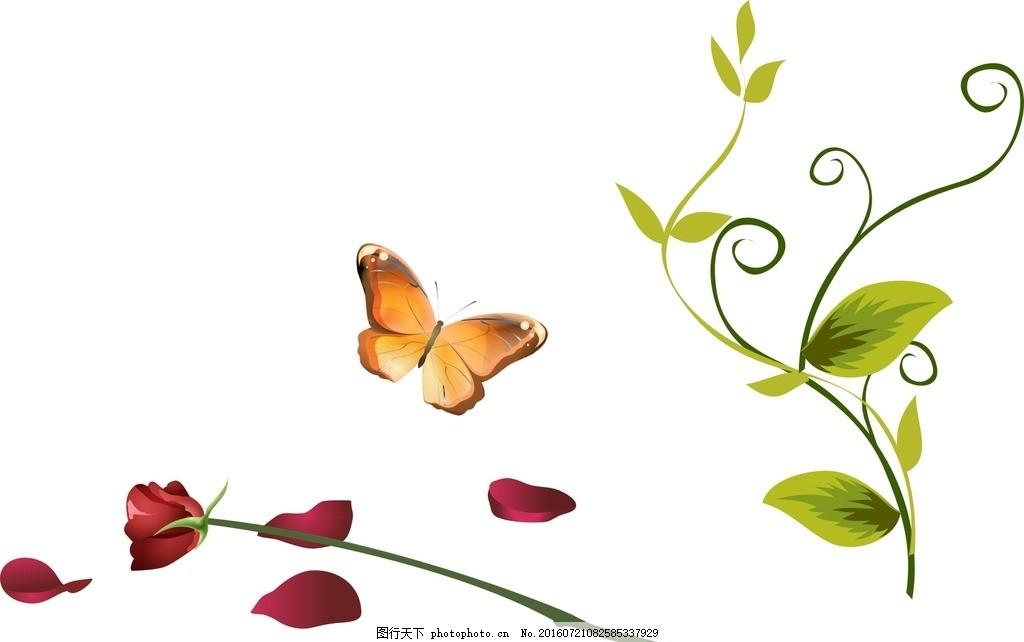树藤 蝴蝶 玫瑰花 手绘素材 素材 绿叶 手绘花草 春天 春季 绿色 矢量