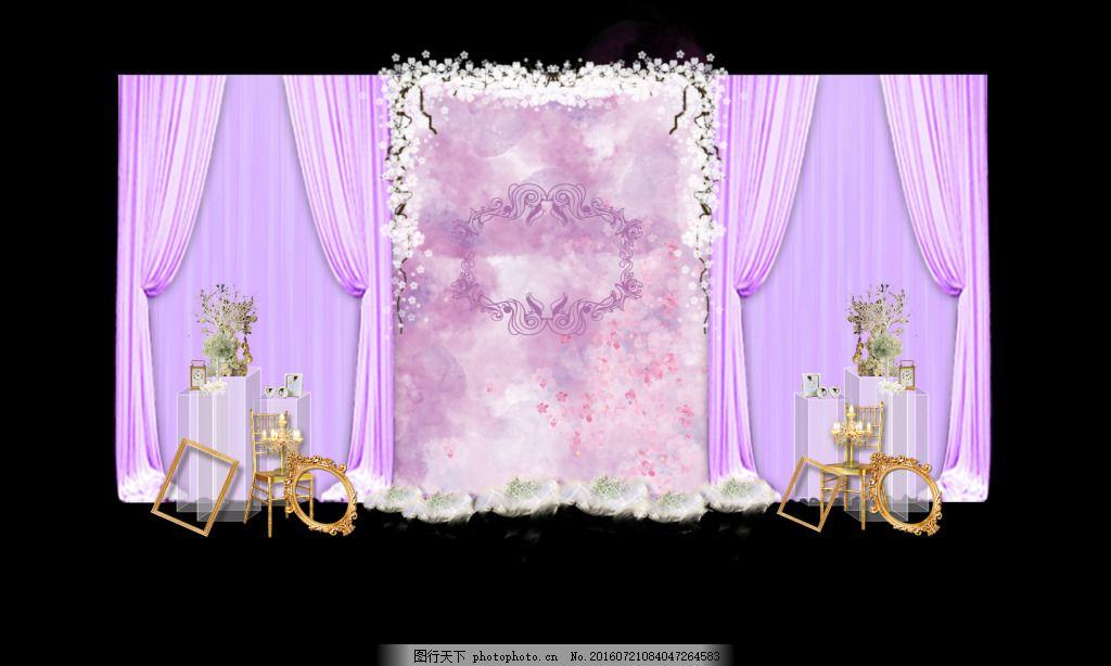 紫色婚礼迎宾区 水粉晕染花