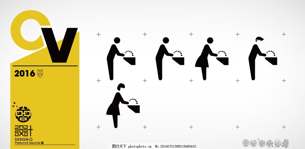 卫生间,小标 小人 公共 标示 可爱 剪影 男人 标志-图