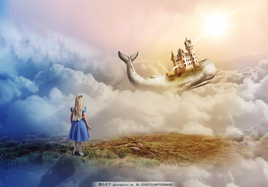 梦幻城堡 女孩背影 鲸鱼 云层 太阳 阳光 草地