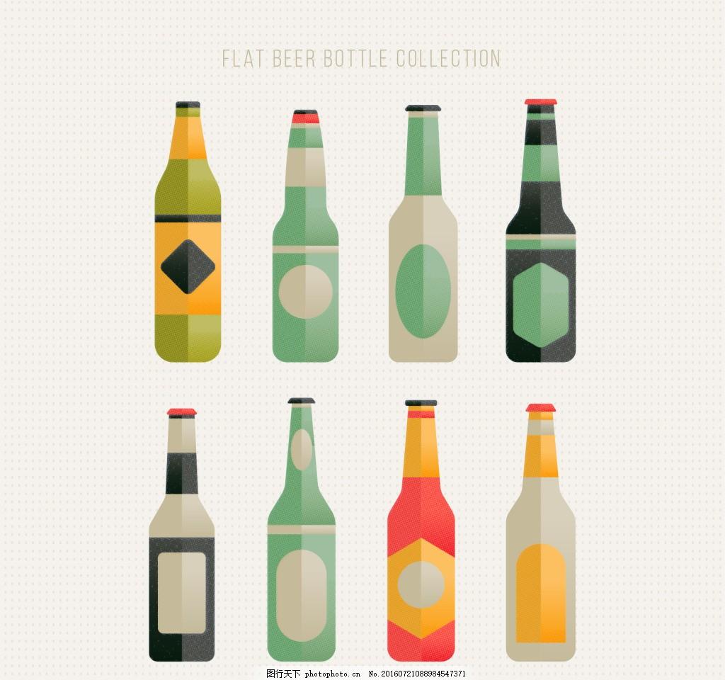 卡通矢量啤酒瓶