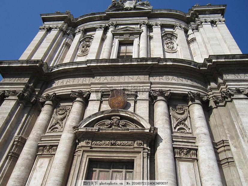 古典的欧式房子