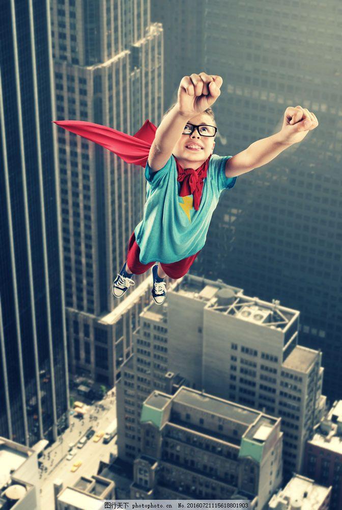 飞翔的超人儿童图片