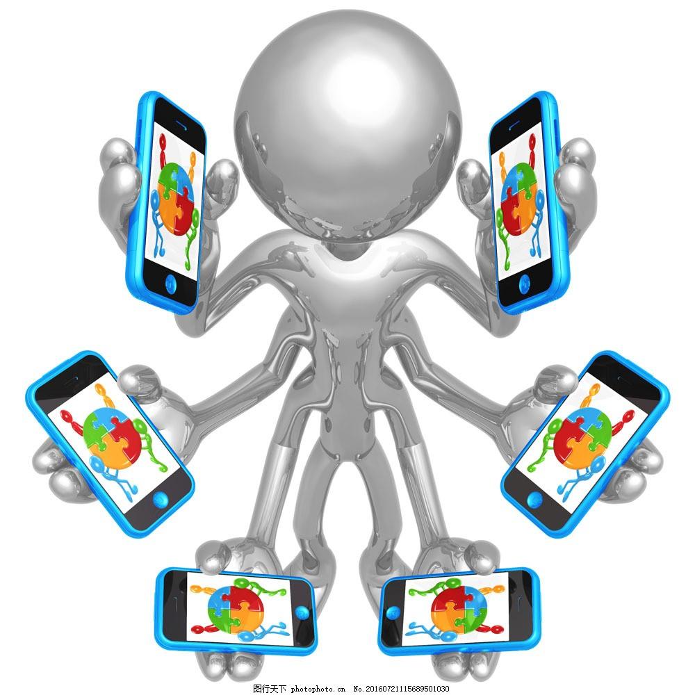 3d小人与智能手机 立体 卡通小人 企业文化 商业素材 卡通人物图片