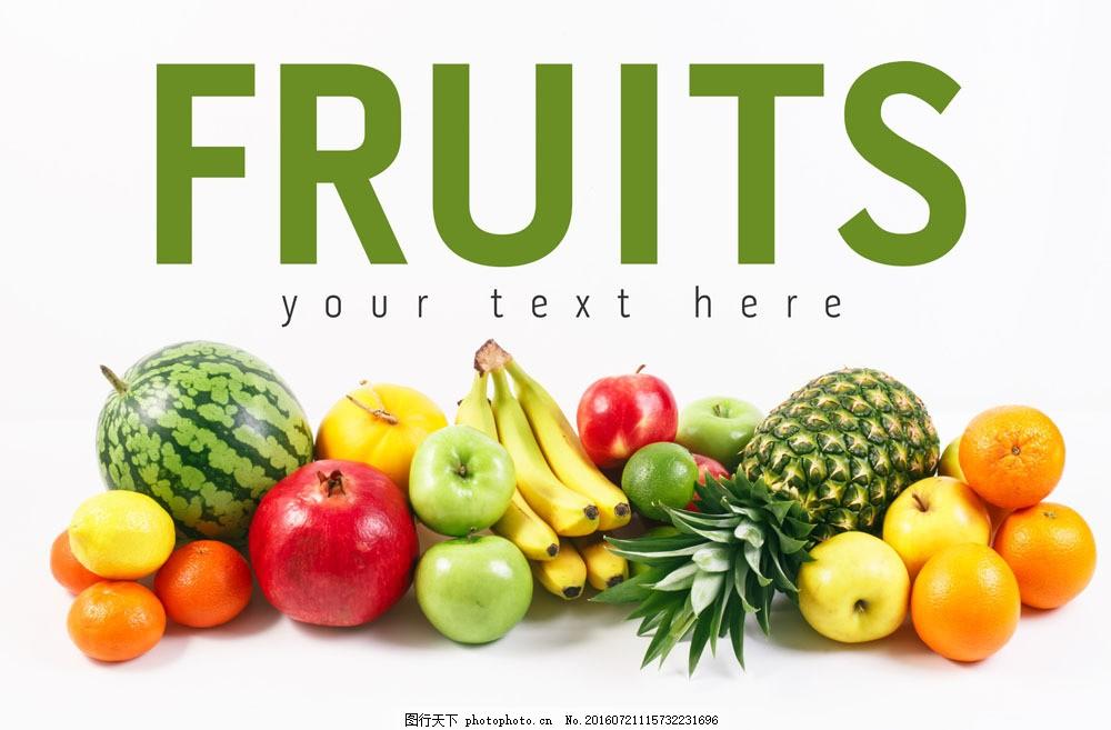 水果海报背景图片