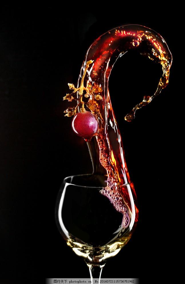 红酒素材 红酒摄影素材 酒杯 高脚杯 酒瓶 倒酒 葡萄酒 倾倒葡萄酒