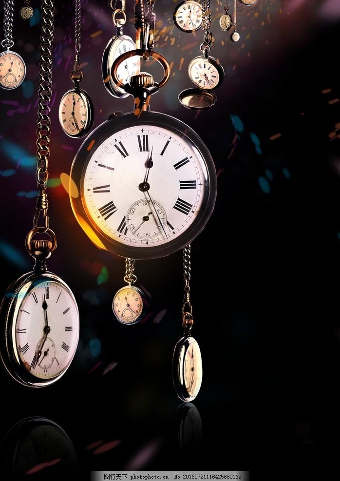 钟表 吊坠 钟表背景 好看的背景 海报 传单 时间 光阴 宣传单