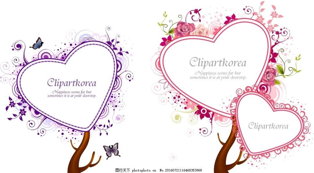 爱情树 心形树木 手绘 文本框 边框 手绘树木 蝴蝶 心形 对话框 一棵