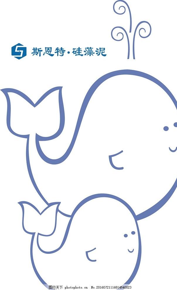 鱼矢量图 卡通 鲸鱼 儿童房背景 斯恩特硅藻泥 硅藻泥花型 背景底纹