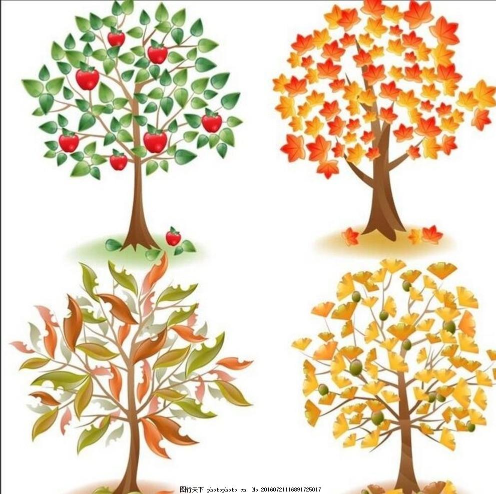 大树 果树 苹果树 手绘 素材 手绘树木 一棵树 创意树 抽象树 卡通树