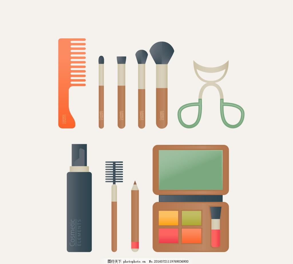 化妆品卡通元素 化妆品元素 卡通化妆品 化妆品 梳子 剪子 ai 白色 ai