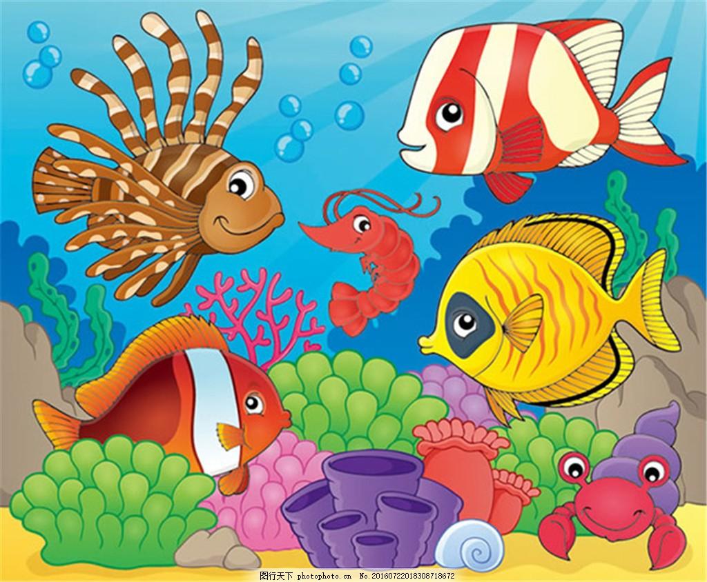 卡通海底世界 珊瑚 小丑鱼 虾 寄居蟹 海洋 海洋动物 贝壳 气泡