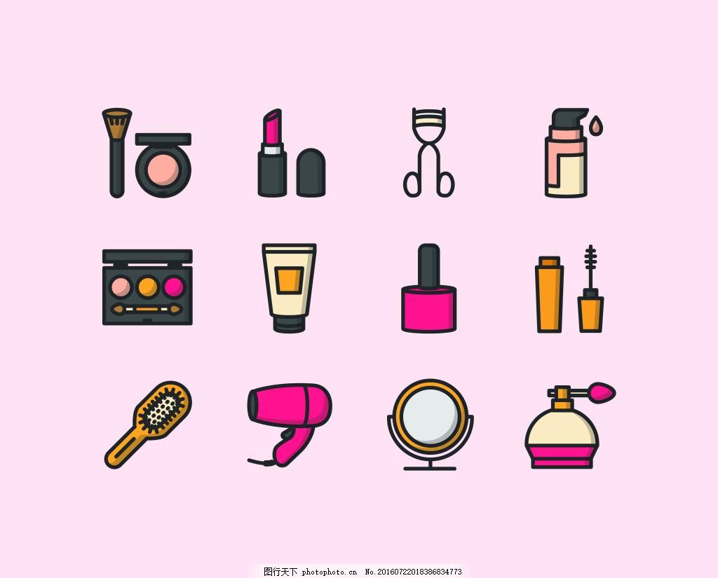 化妆品卡通素材 化妆品素材 化妆 生活用品素材 吹风 梳子 口红 剪子