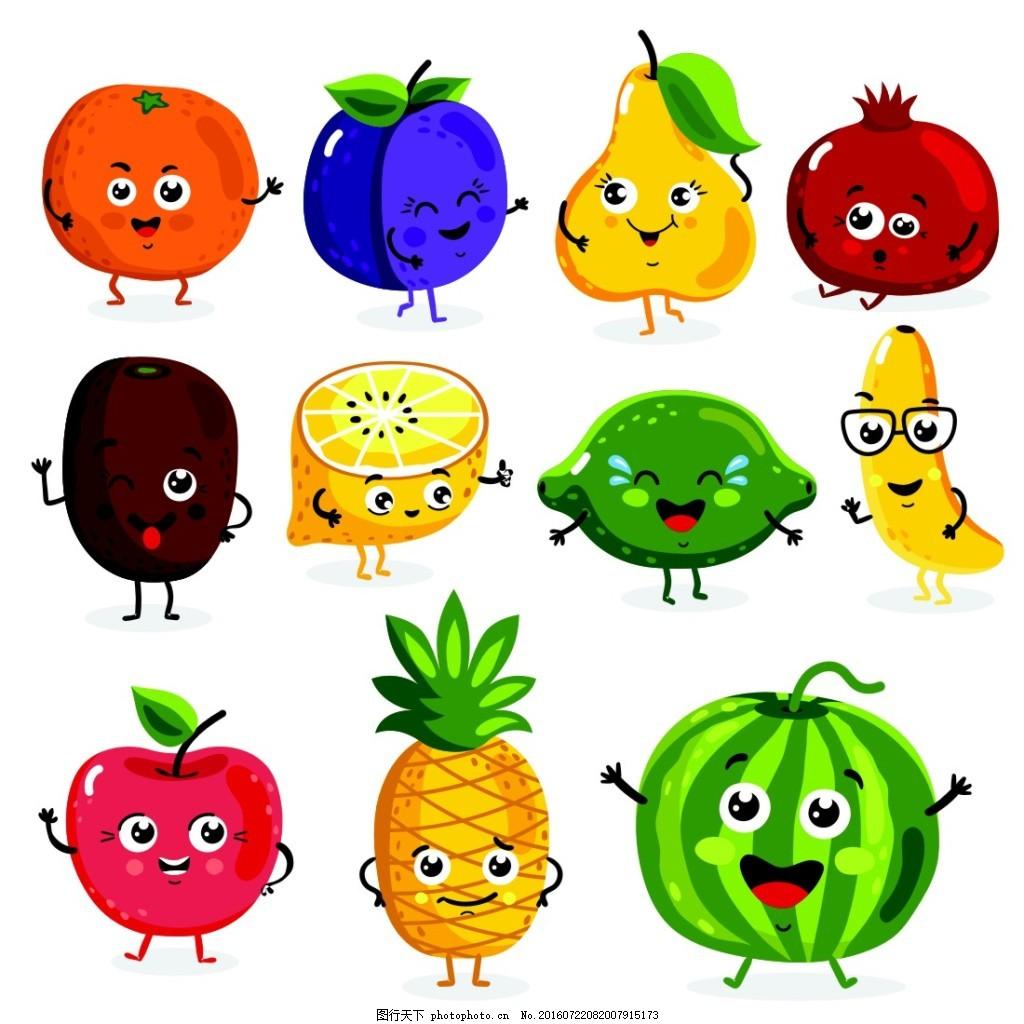 可爱拟人水果 手绘水果 有机水果 果蔬 水果蔬菜 卡通水果 水果插画