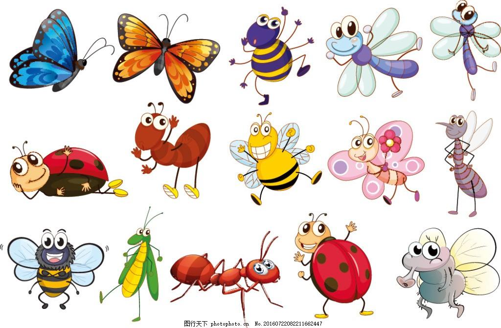卡通昆虫 昆虫 七星虫 蜻蜓 蜜蜂 苍蝇 蜗牛 蝴蝶 蚂蚁 蛾子 设计素材