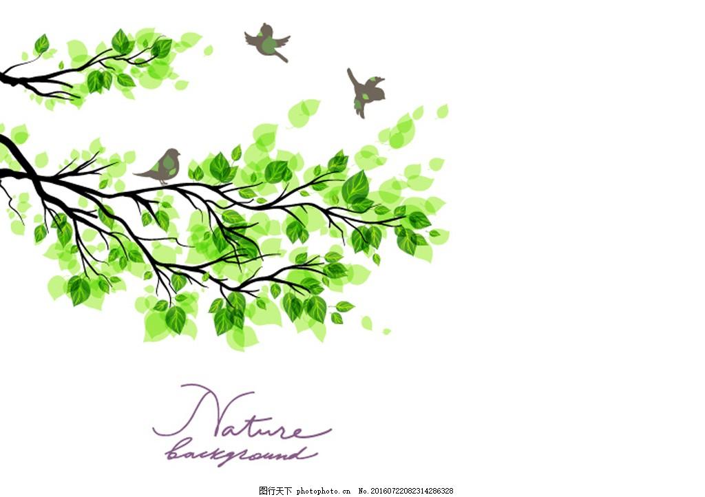春天 卡通叶子 树枝 小鸟 绿色 卡通素材 矢量素材 psd 白色 psd