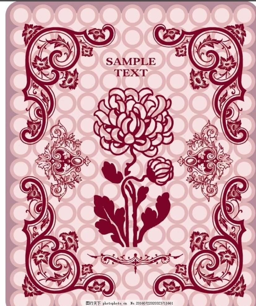 欧式花纹 手绘 手绘风格 简笔画 简笔画花 简约 花卉 植物 古典