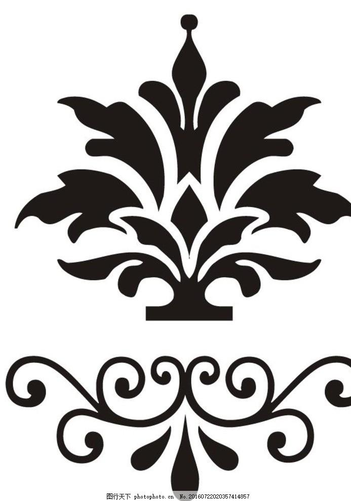 欧式黑白铁艺花纹