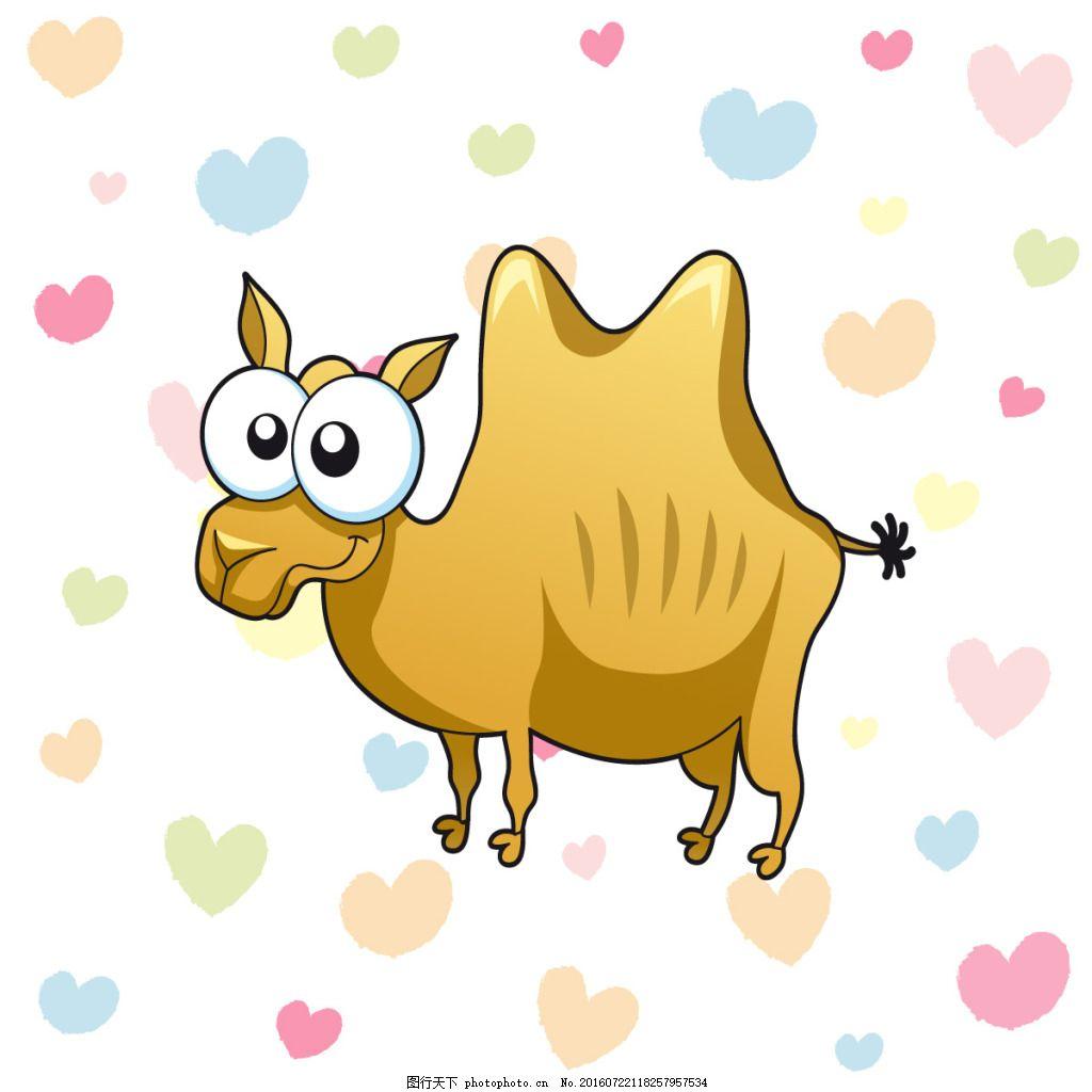 可爱的骆驼动物矢量图平面设计