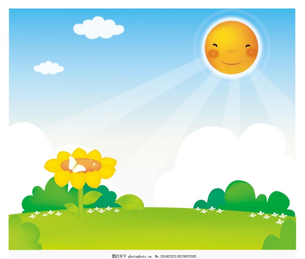 卡通矢量蓝天白云 草地 太阳 向日葵 分层图 现代儿童插画 底图
