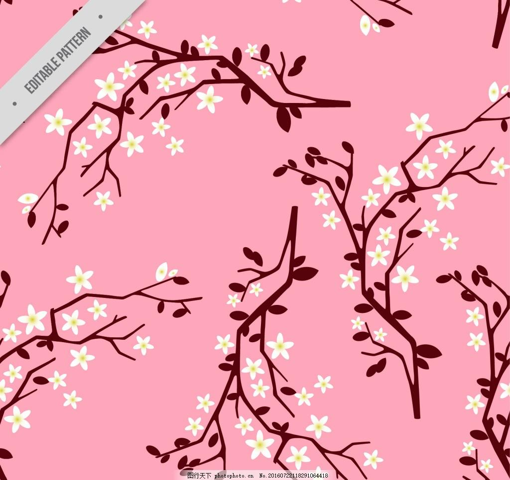 手绘粉红背景樱花