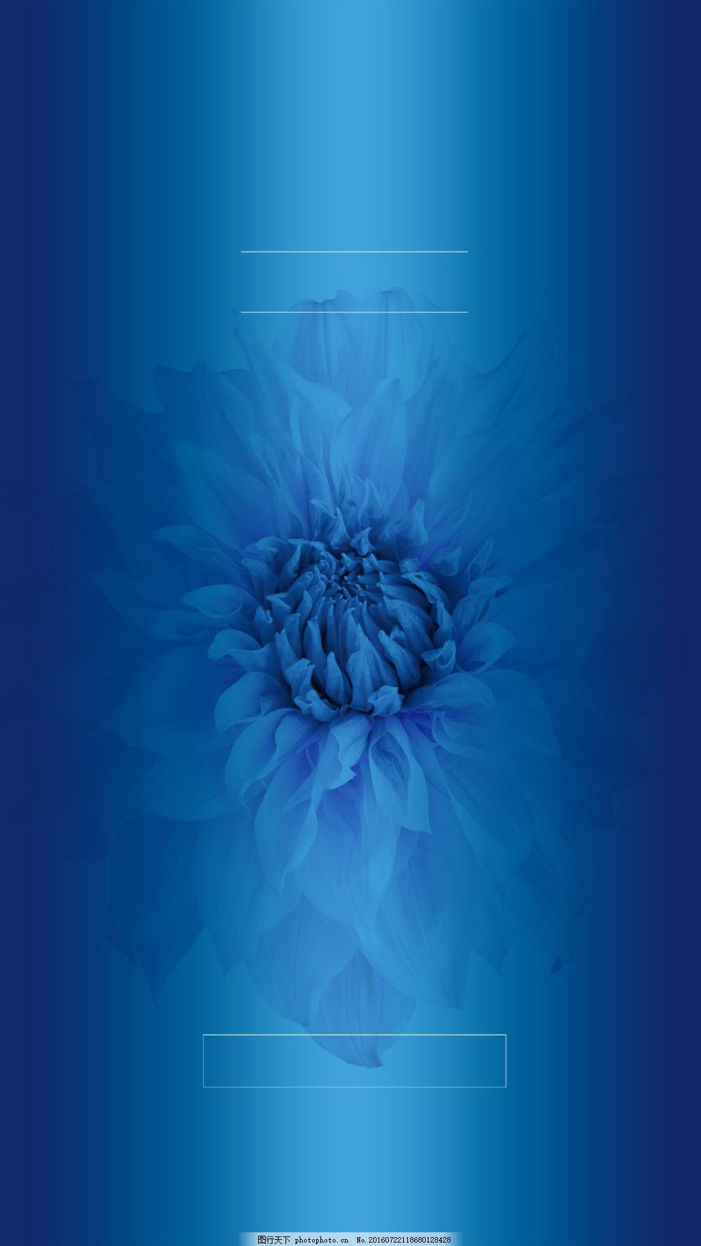 大气深蓝清爽蓝色产品海报h5背景