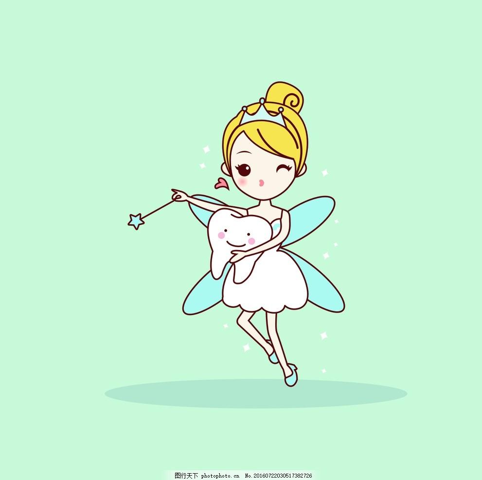 卡通牙齿插画 可爱 小女孩 矢量素材图片