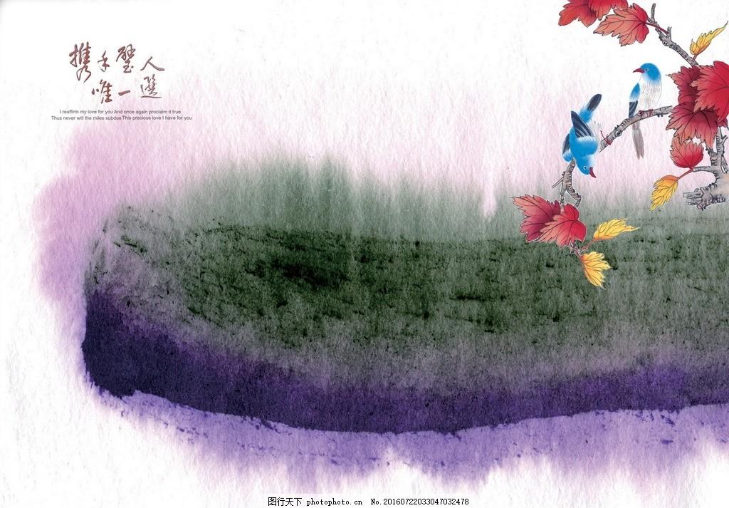 花鸟画 中国风 花鸟 工笔画 ps 分层 背景 中国风ps 设计 psd分层素材