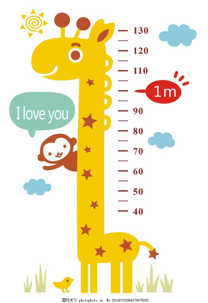 儿童身高尺 身高尺 长颈鹿 小猴子 云朵 数字 设计 文化艺术 其他 cdr