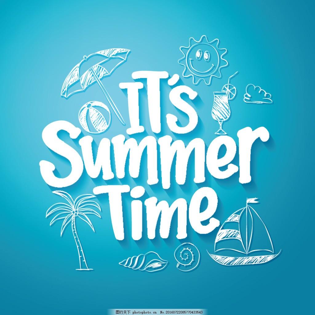 设计图库 海报设计 商业海报  手绘风格夏日海报 夏季艺术字 椰树