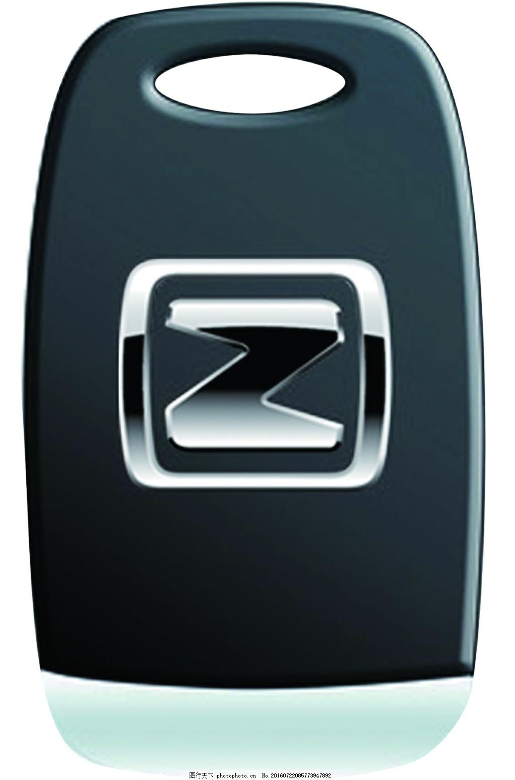 众泰交车钥匙 黑色 标志 广告设计