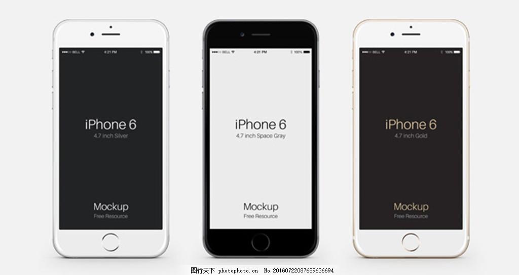 手机iphone样机素材下载