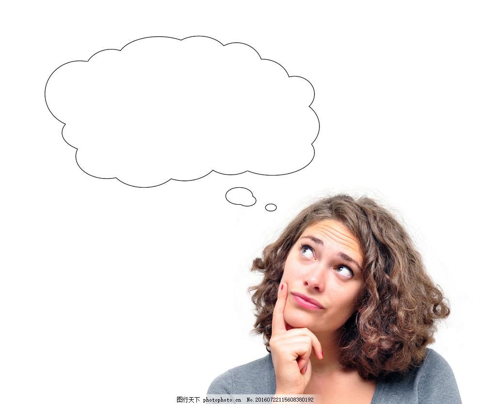 思考问题的外国女人图片